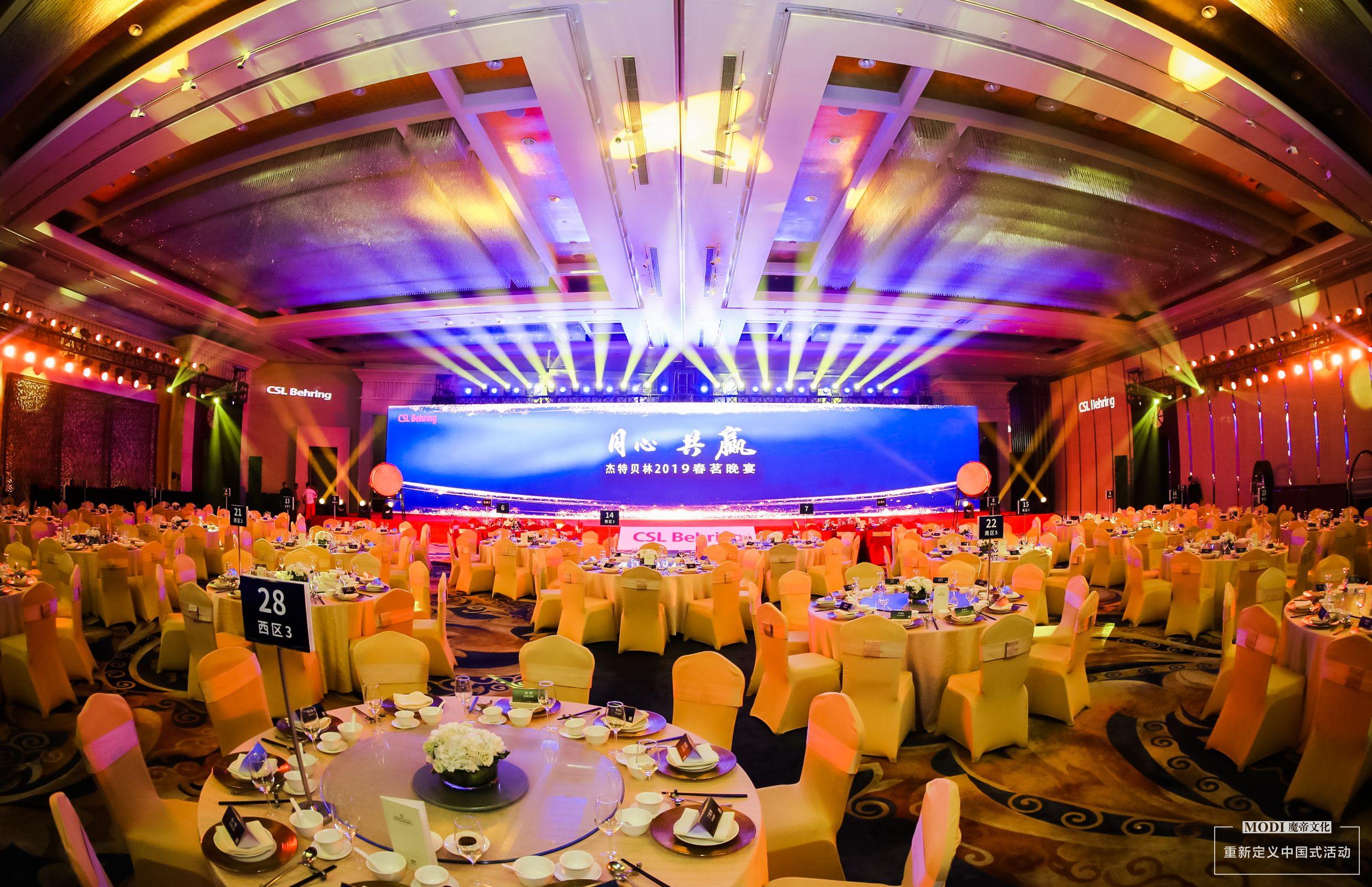 上海年会策划公司,年会策划公司,年会活动公司