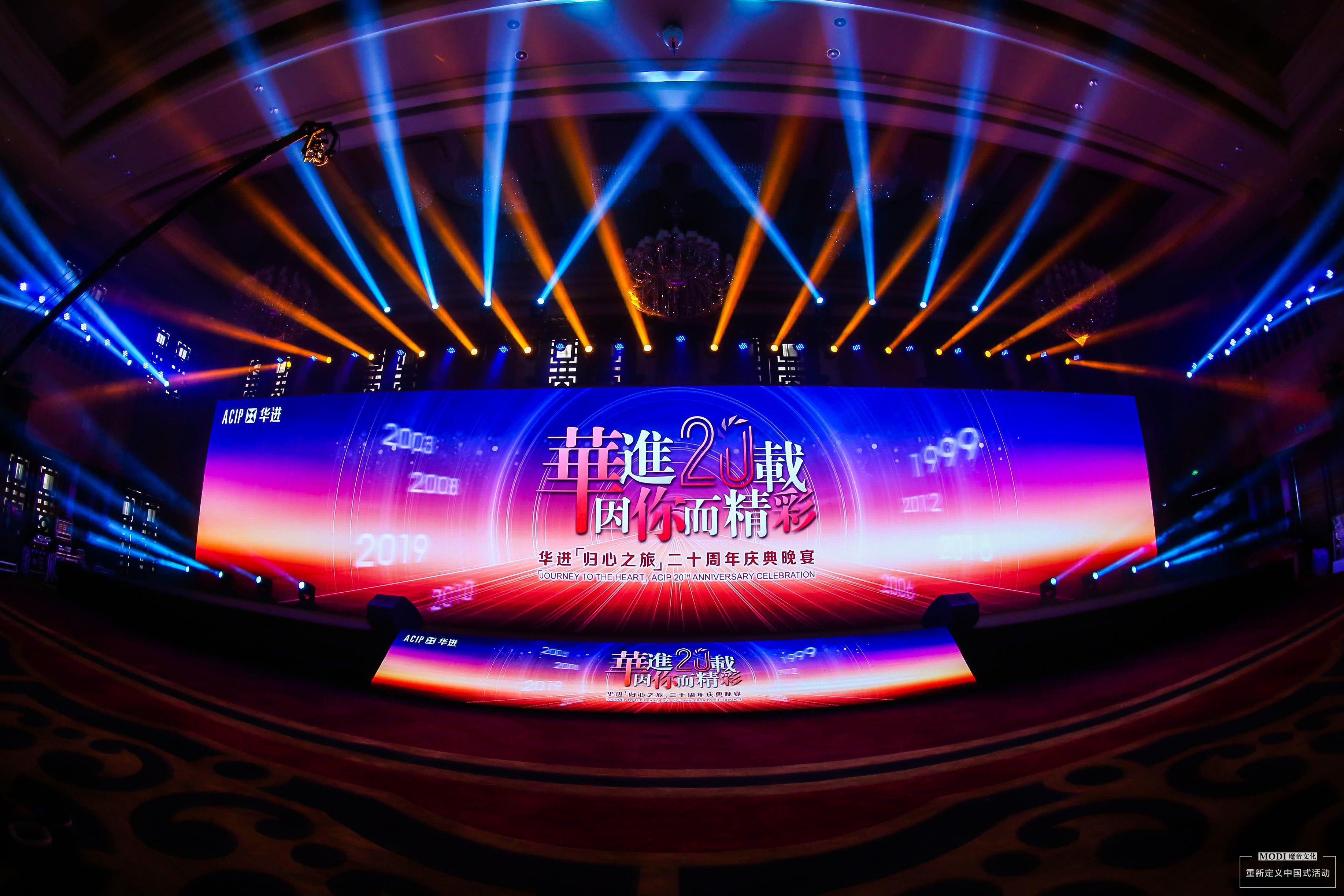 上海活动策划公司,活动策划公司,上海庆典活动,上海会议活动
