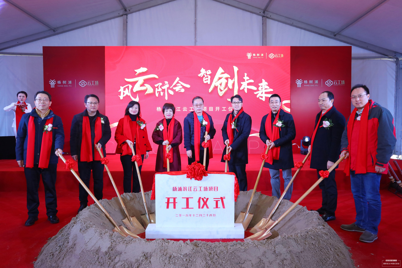 上海庆典策划公司,颁奖典礼策划公司,周年庆典策划公司,开业庆典策划公司,庆典活动公司